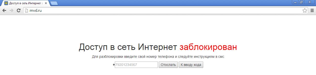 как заблокировать все порнографические сайты-рн2